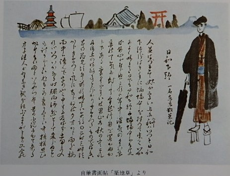 f:id:yumetagai:20200406105309j:plain
