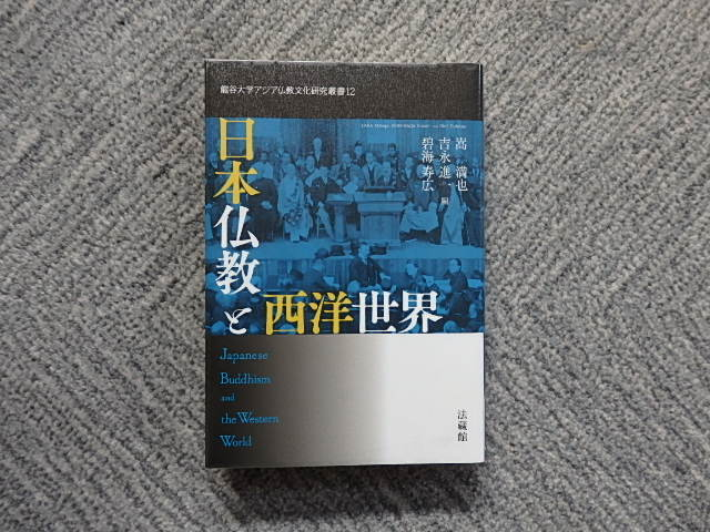 f:id:yumetagai:20200412122650j:plain