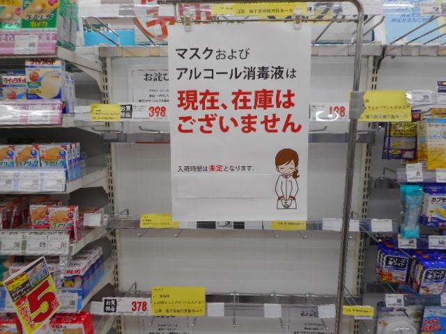 f:id:yumetagai:20200420172231j:plain