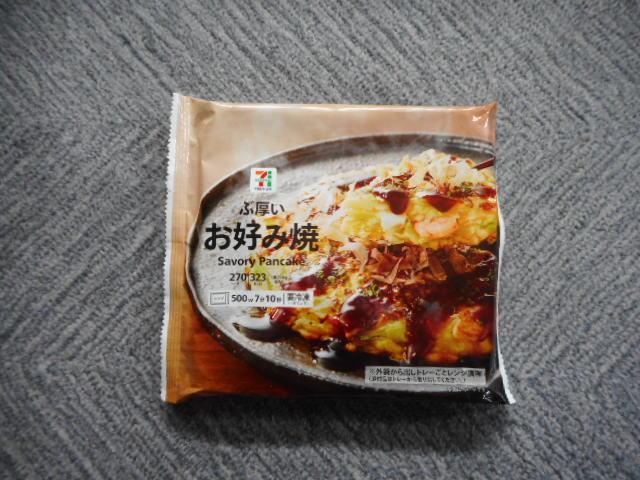 f:id:yumetagai:20200428110922j:plain