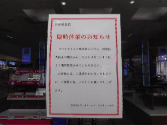 f:id:yumetagai:20200428110947j:plain