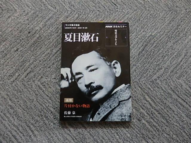 f:id:yumetagai:20200507095329j:plain