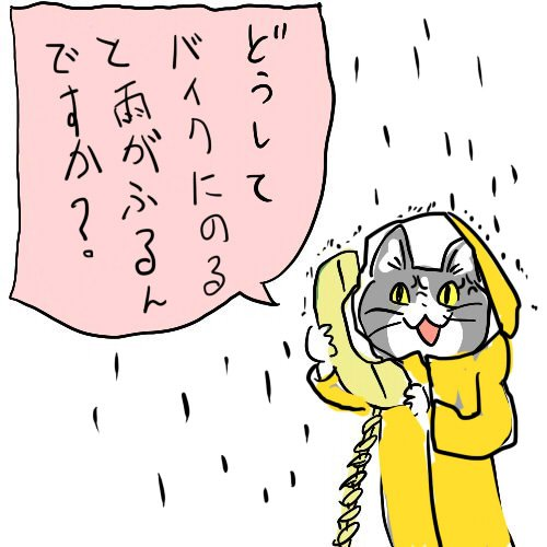 f:id:yumetama:20181003232448j:plain