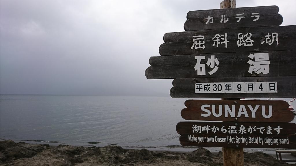 f:id:yumetama:20181006004510j:plain