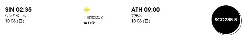 f:id:yumetaroh:20190809192850p:plain