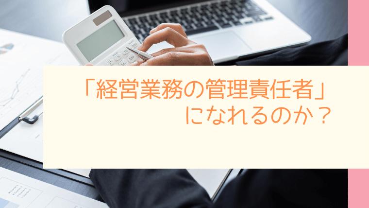 f:id:yumetas:20210619192901p:plain