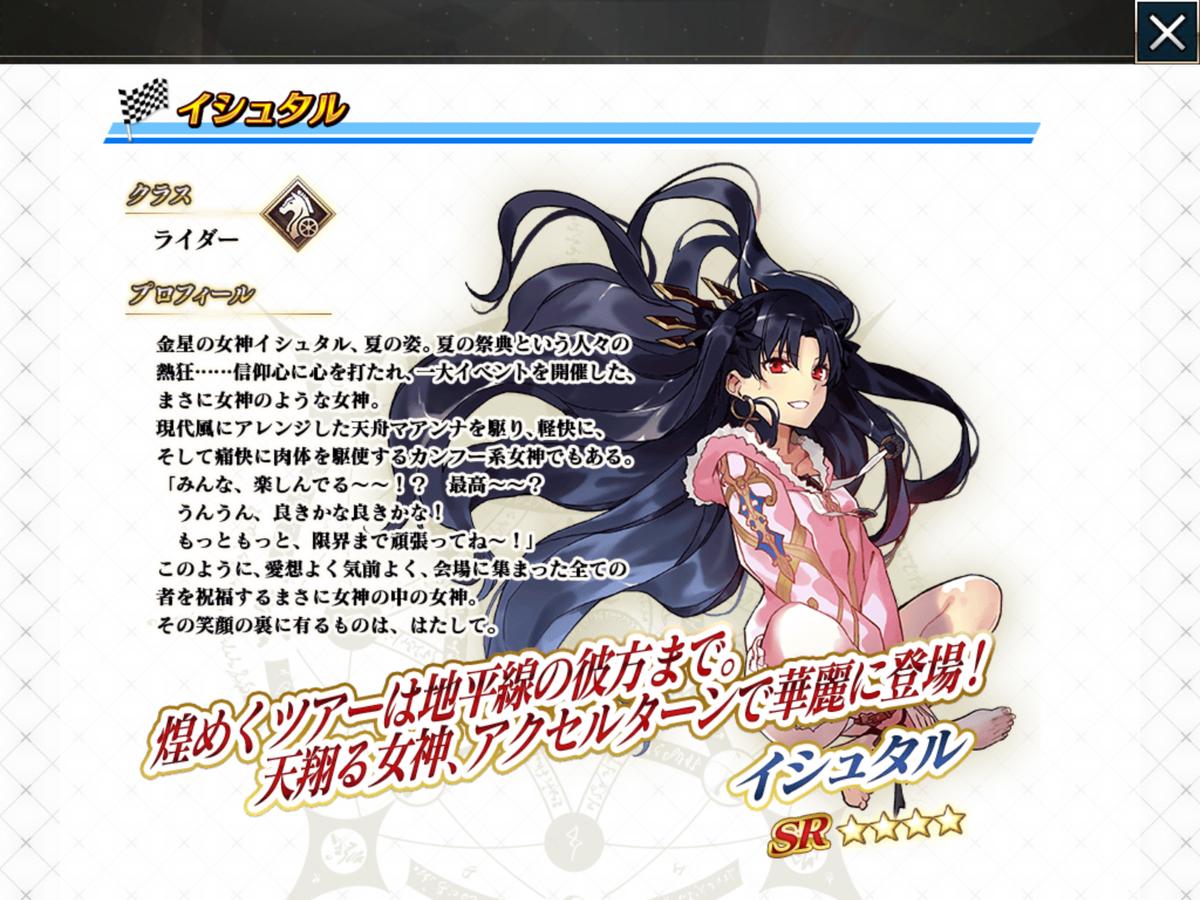 f:id:yumeusagiyukiusagi:20190819011420p:plain