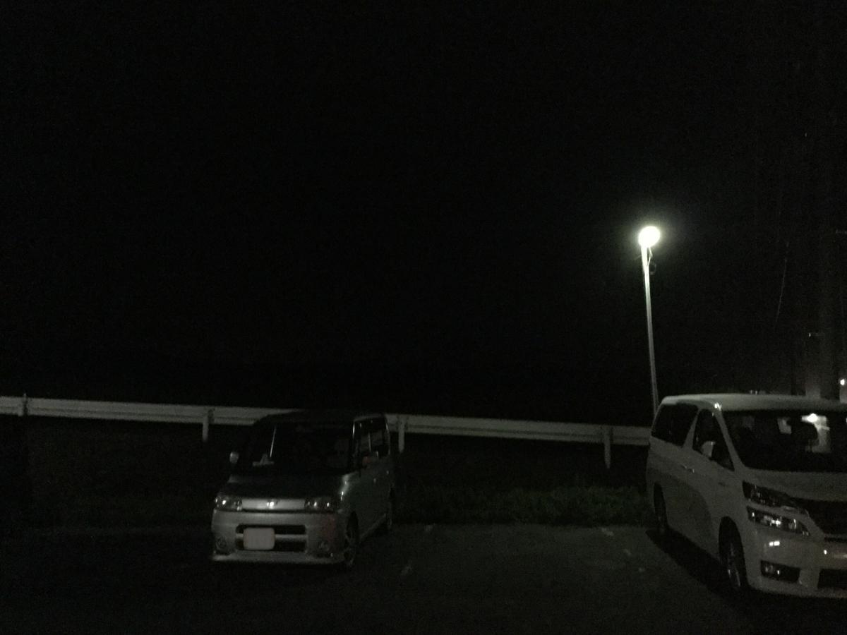f:id:yumeusagiyukiusagi:20190822015558j:plain