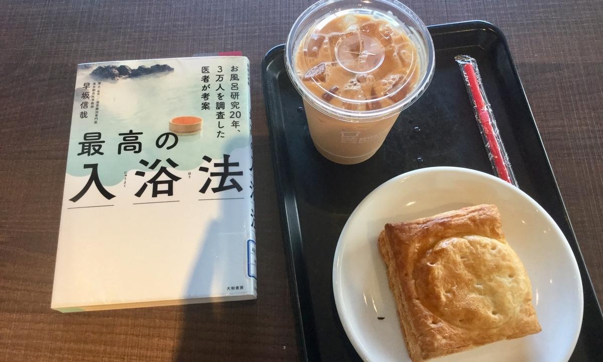 f:id:yumeusagiyukiusagi:20190901095540j:plain