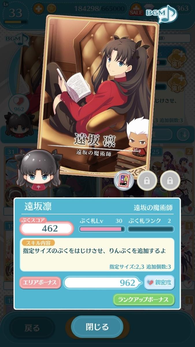 f:id:yumeusagiyukiusagi:20190903190056j:plain