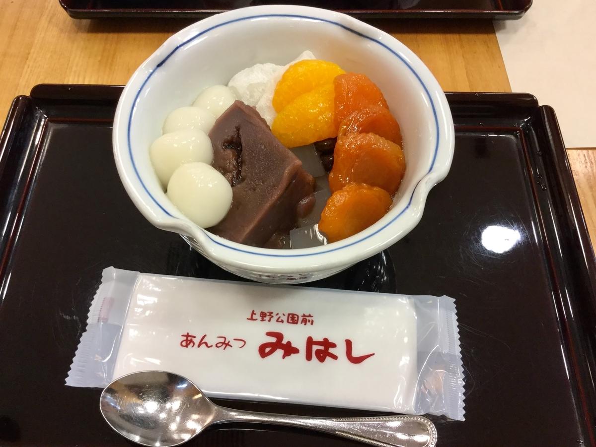 f:id:yumeusagiyukiusagi:20190905194711j:plain