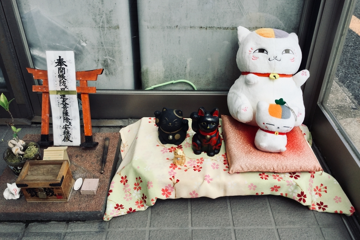 f:id:yumeusagiyukiusagi:20190913000805j:plain
