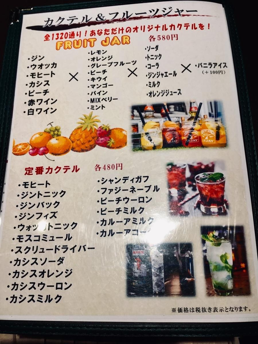 f:id:yumeusagiyukiusagi:20190918084527j:plain