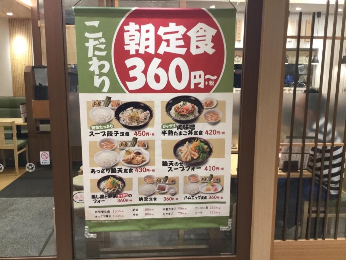 f:id:yumeusagiyukiusagi:20190921084024j:plain