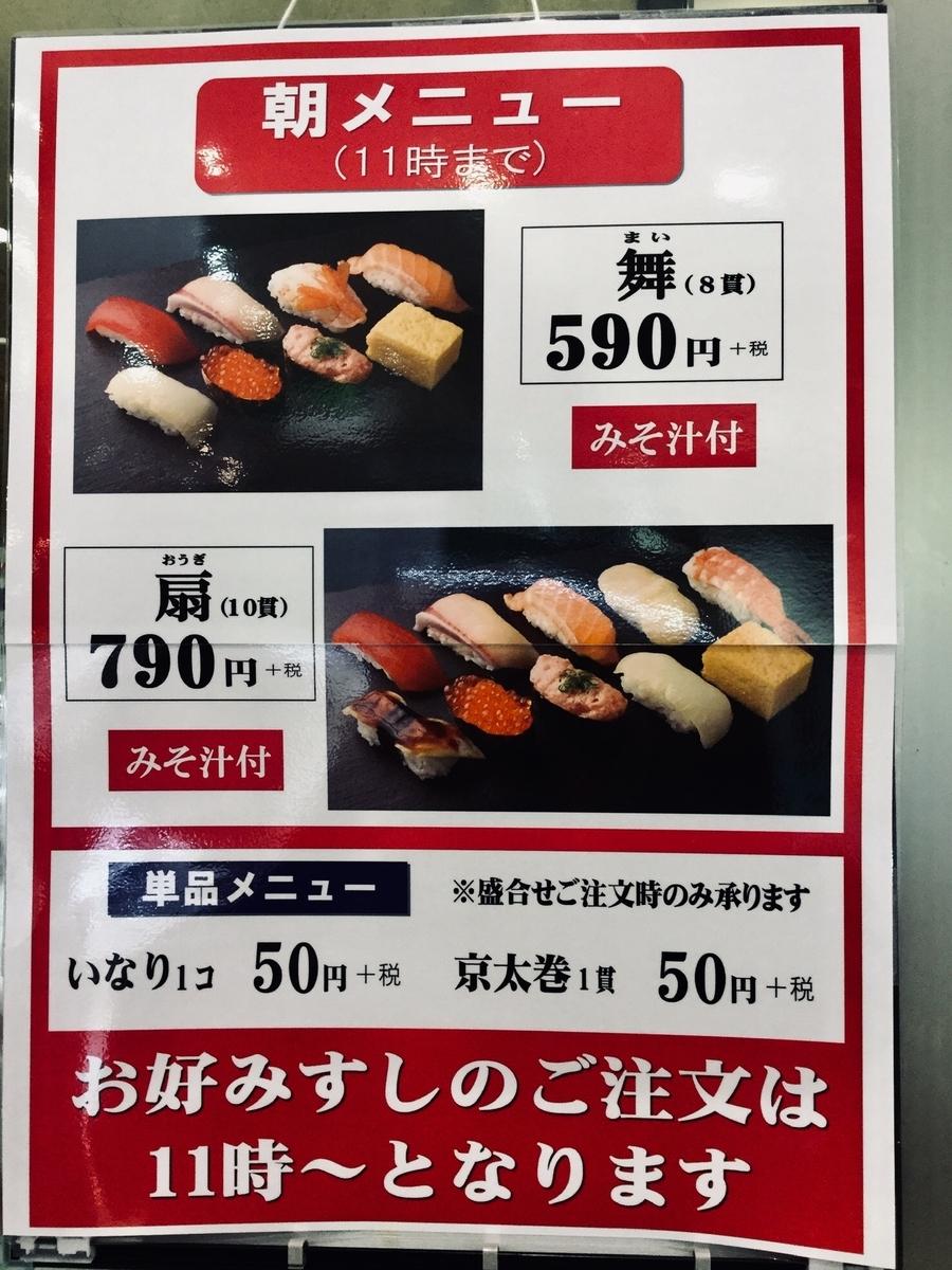 f:id:yumeusagiyukiusagi:20190930000114j:plain