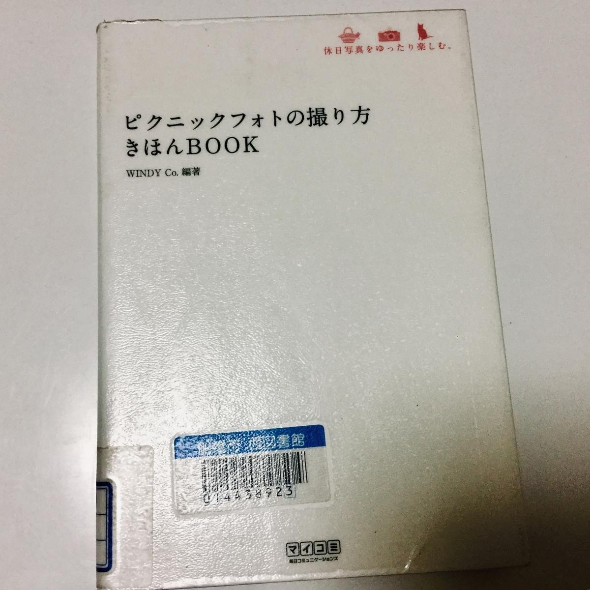 f:id:yumeusagiyukiusagi:20191004094147j:plain
