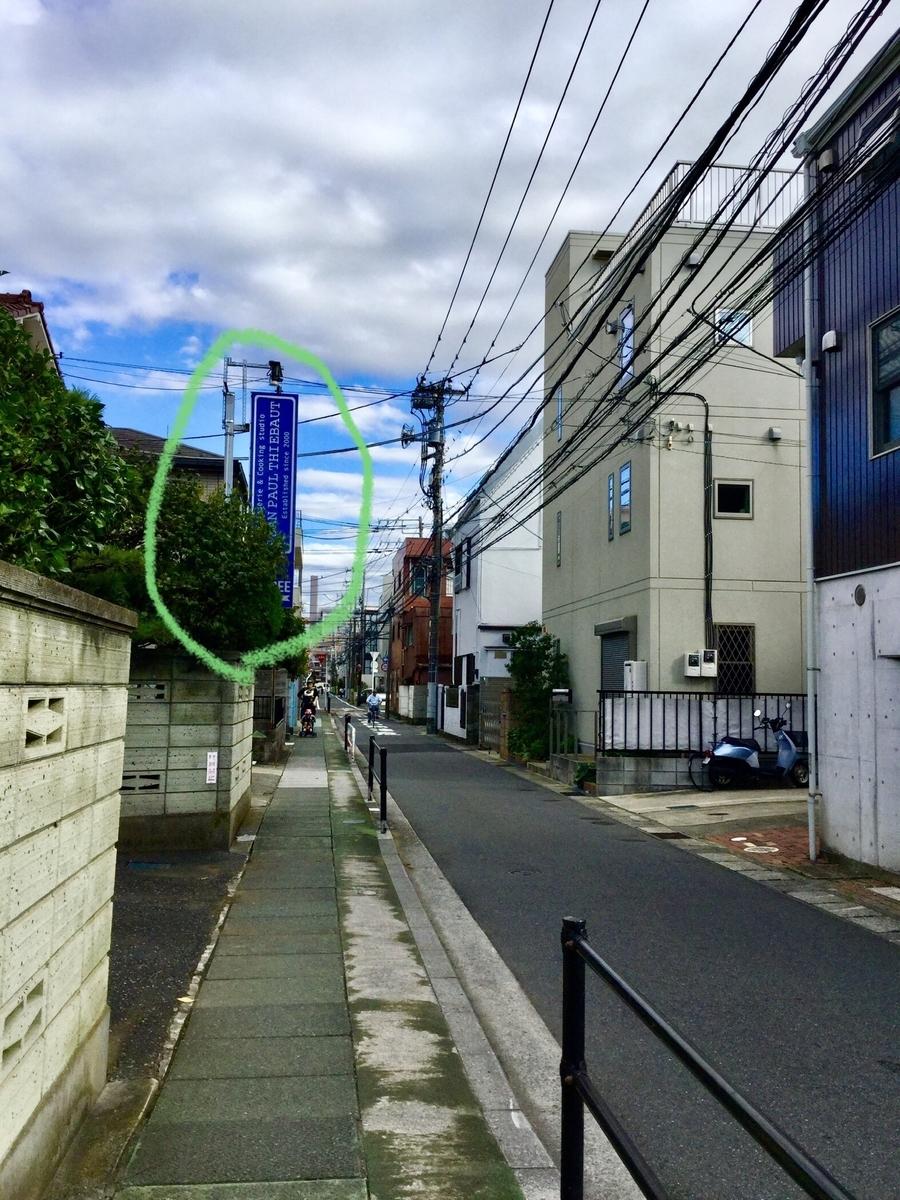f:id:yumeusagiyukiusagi:20191013210240j:plain