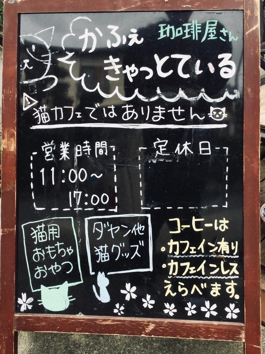 f:id:yumeusagiyukiusagi:20191024103107j:plain