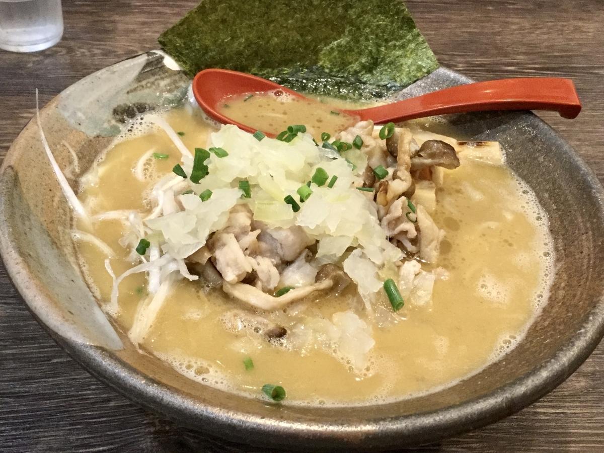 f:id:yumeusagiyukiusagi:20191106003659j:plain