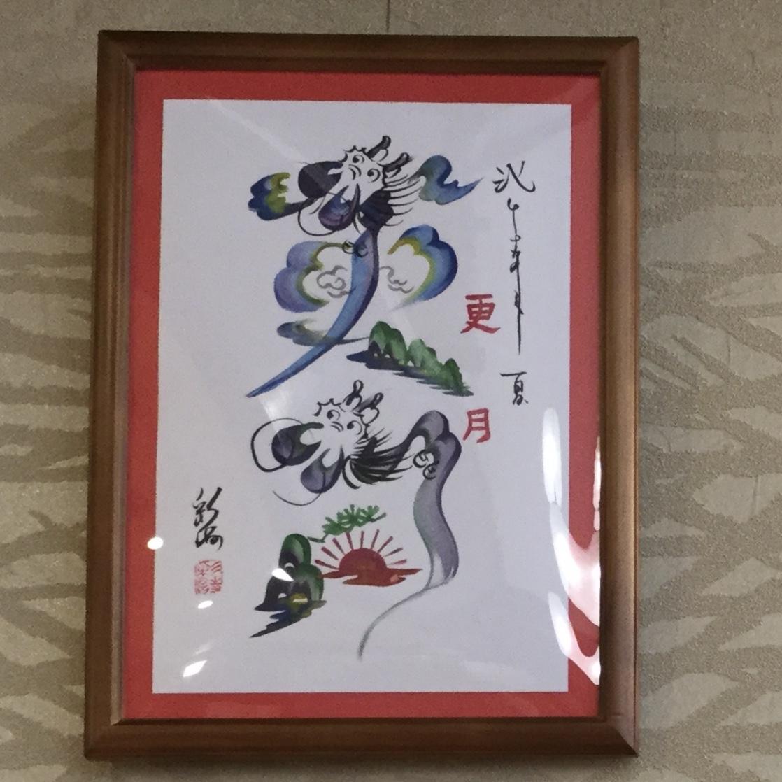 f:id:yumeusagiyukiusagi:20191208101755j:plain