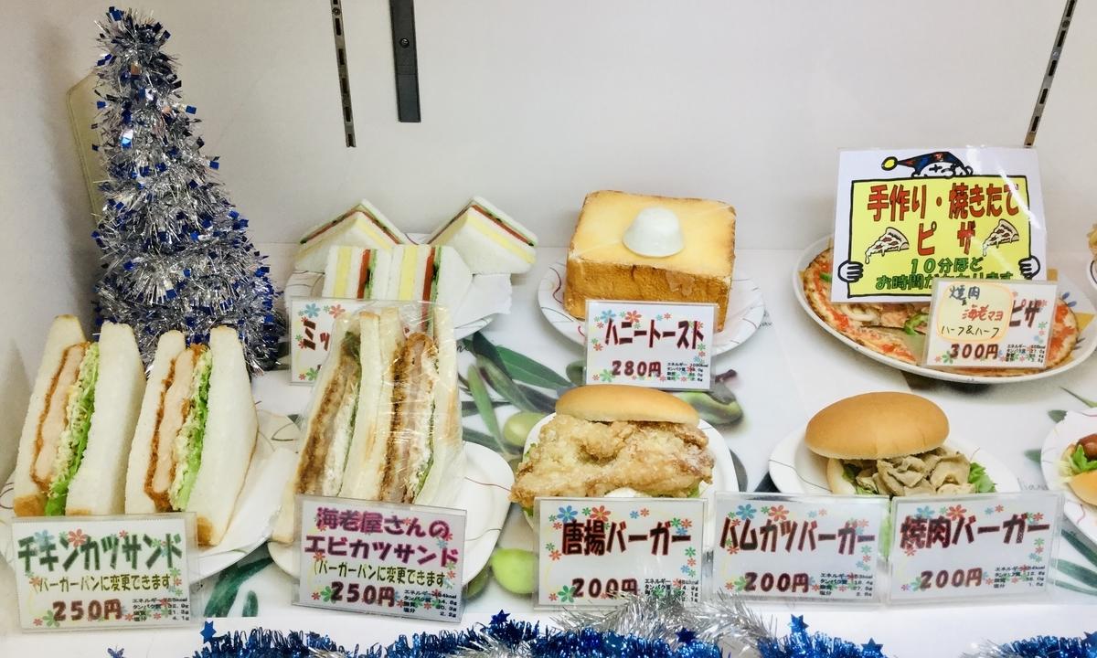 f:id:yumeusagiyukiusagi:20191213092439j:plain