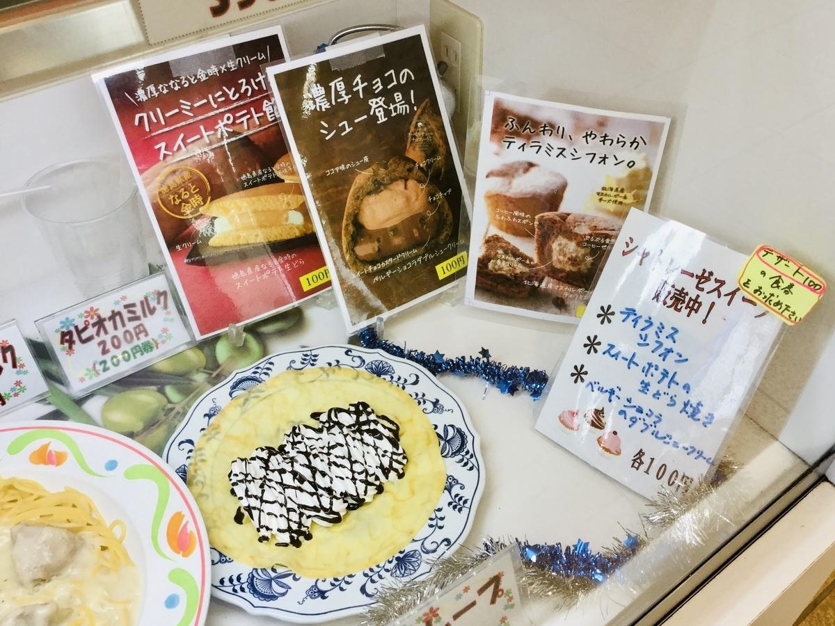 f:id:yumeusagiyukiusagi:20191213092516j:plain