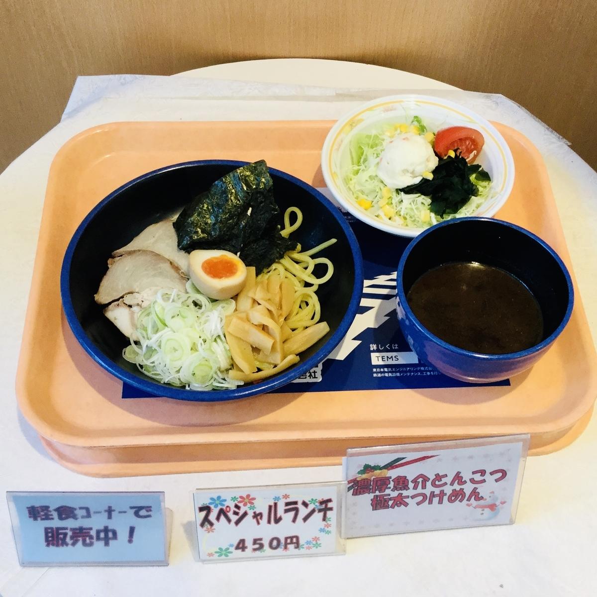 f:id:yumeusagiyukiusagi:20191213093217j:plain