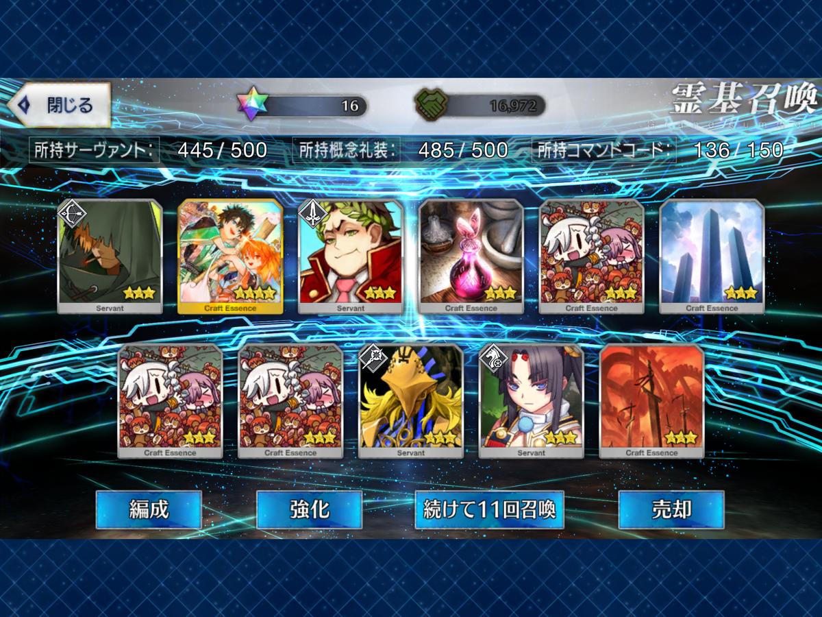 f:id:yumeusagiyukiusagi:20200108074226p:plain