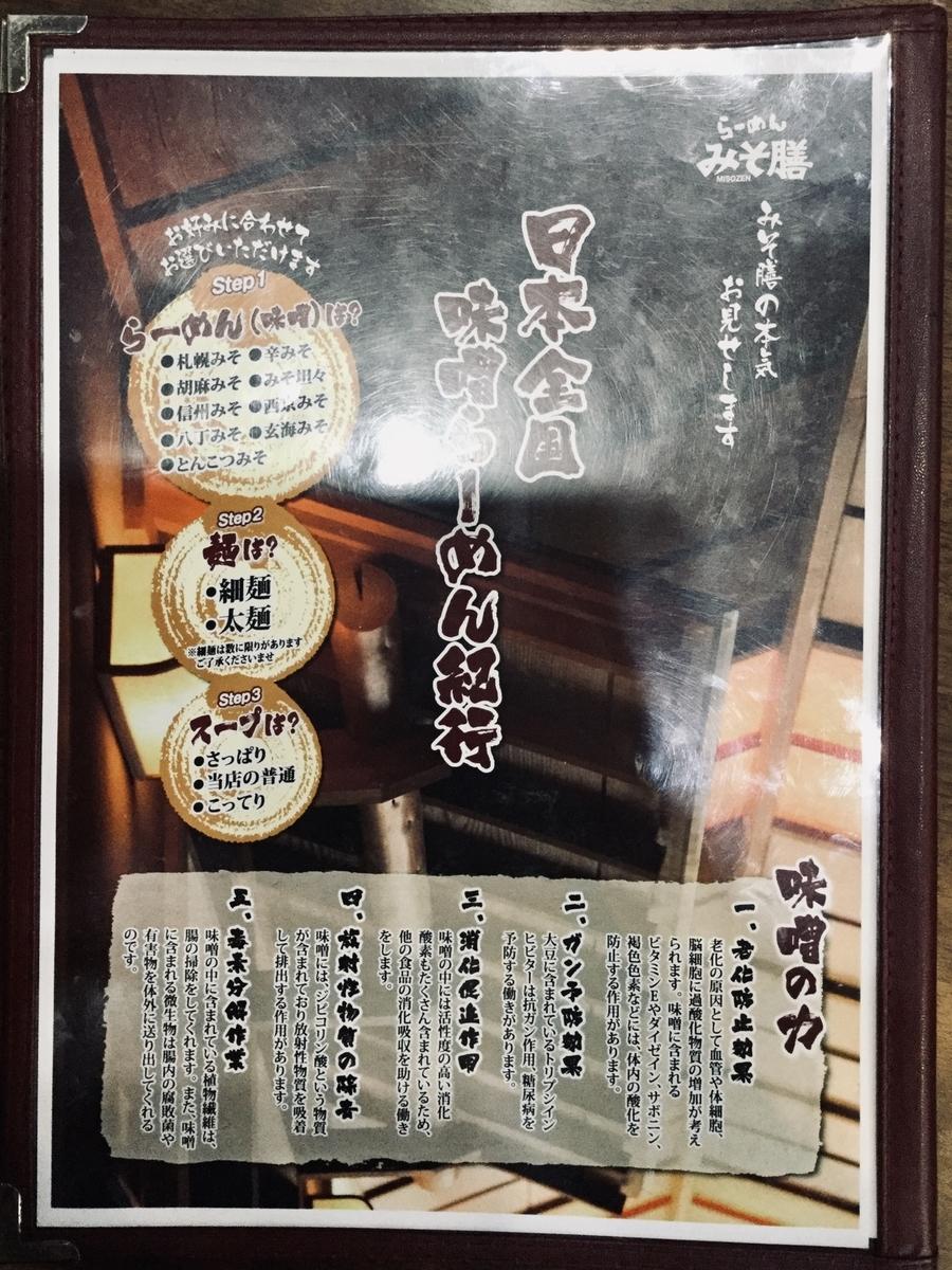 f:id:yumeusagiyukiusagi:20200108102232j:plain