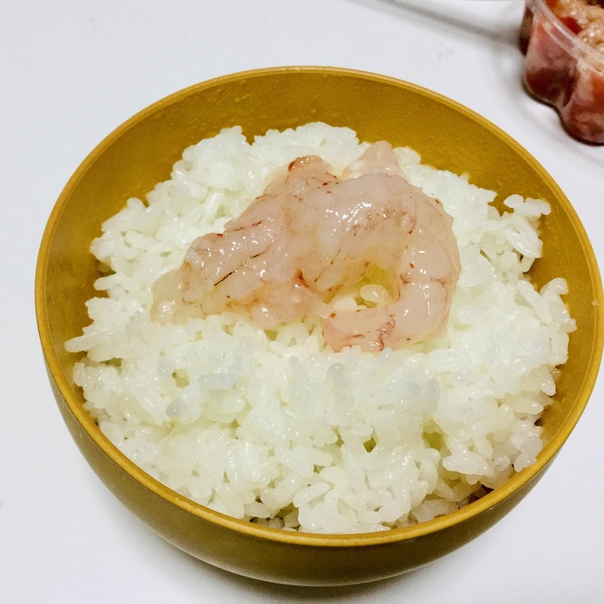 f:id:yumeusagiyukiusagi:20200112110222j:plain