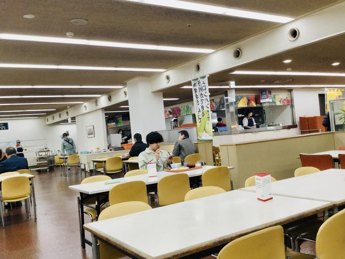 f:id:yumeusagiyukiusagi:20200112170725j:plain