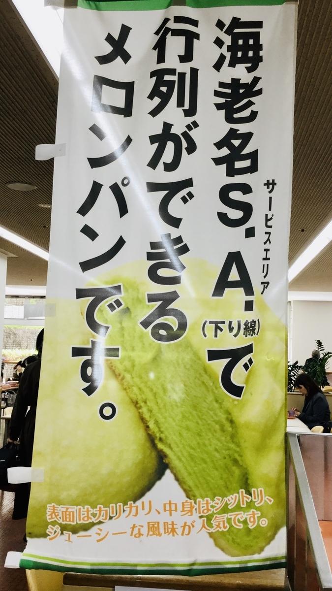 f:id:yumeusagiyukiusagi:20200113200036j:plain