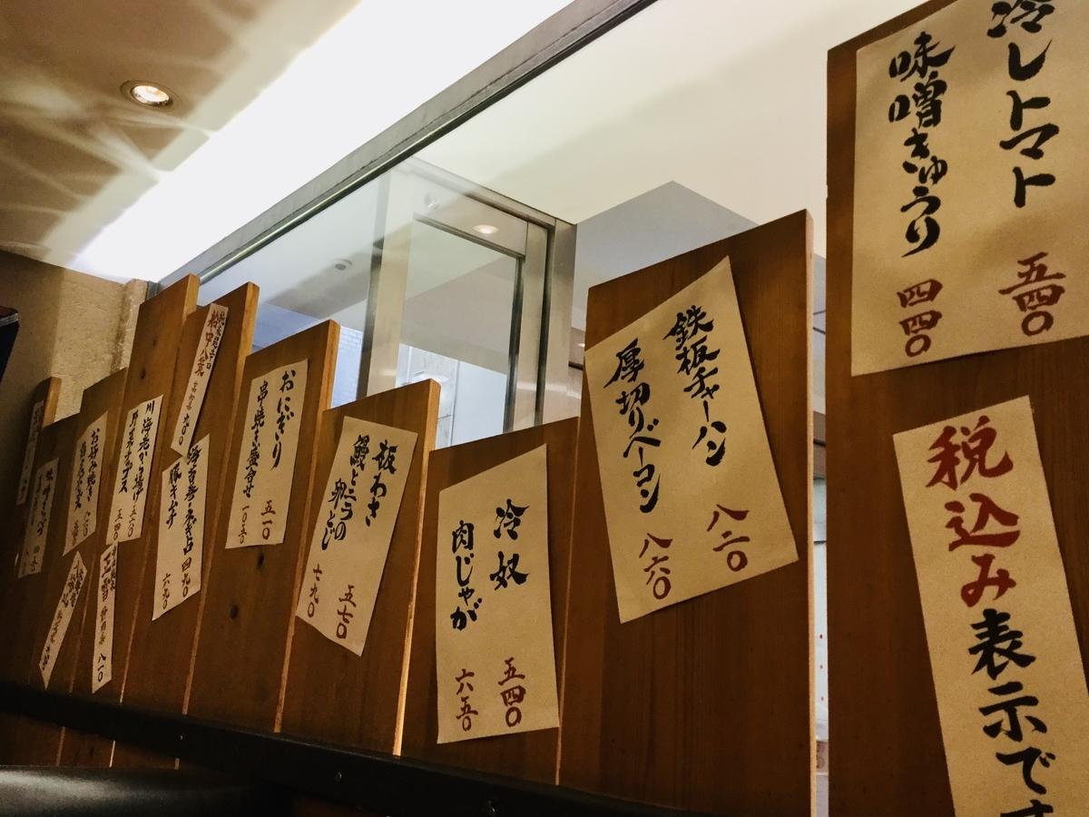 f:id:yumeusagiyukiusagi:20200116231127j:plain