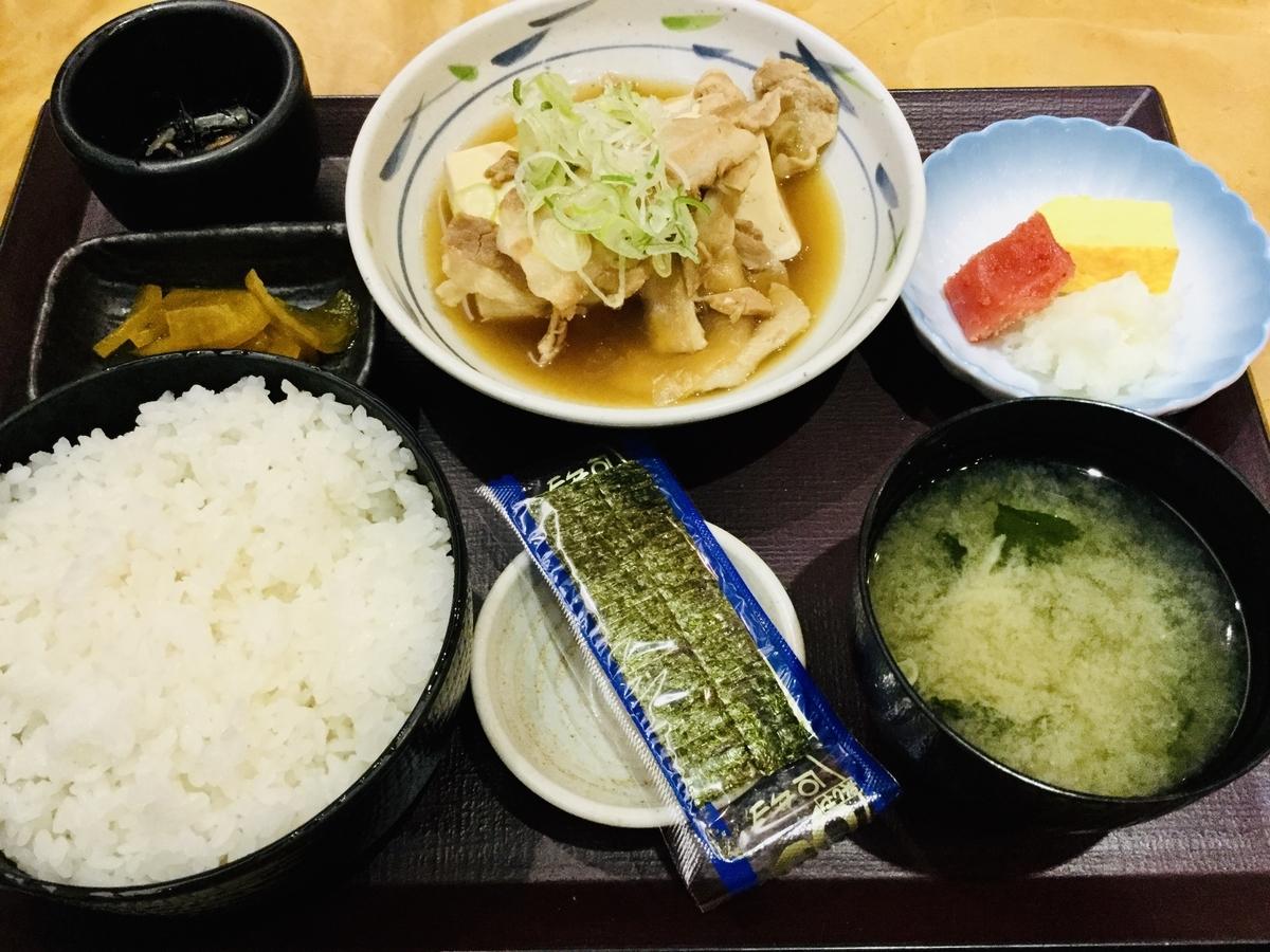 f:id:yumeusagiyukiusagi:20200117075139j:plain
