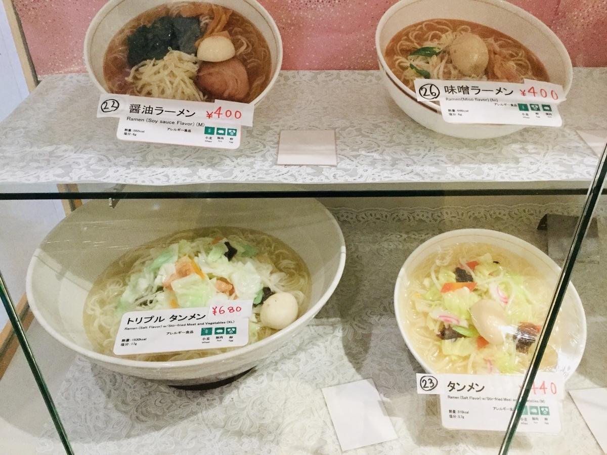 f:id:yumeusagiyukiusagi:20200118001535j:plain