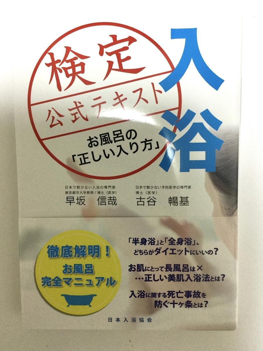 f:id:yumeusagiyukiusagi:20200118223241j:plain