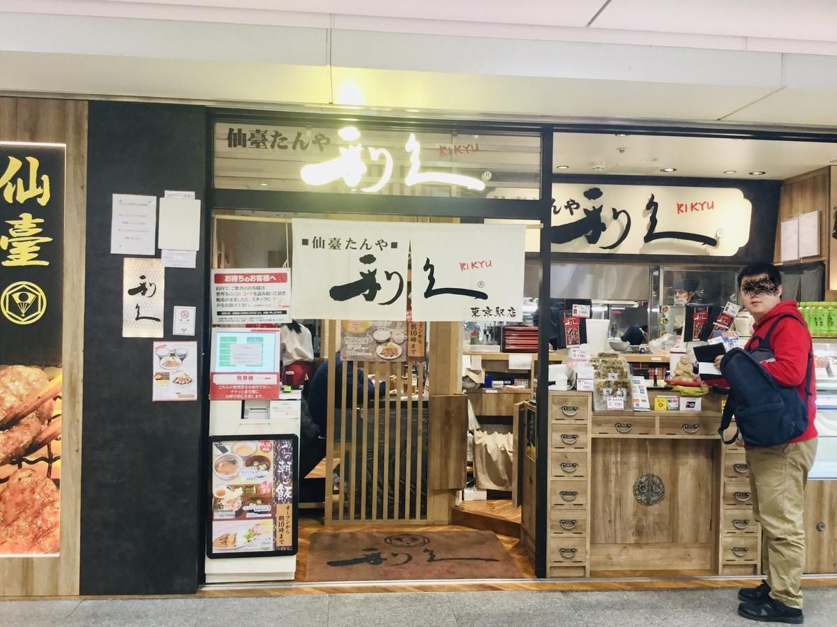 f:id:yumeusagiyukiusagi:20200119231722j:plain
