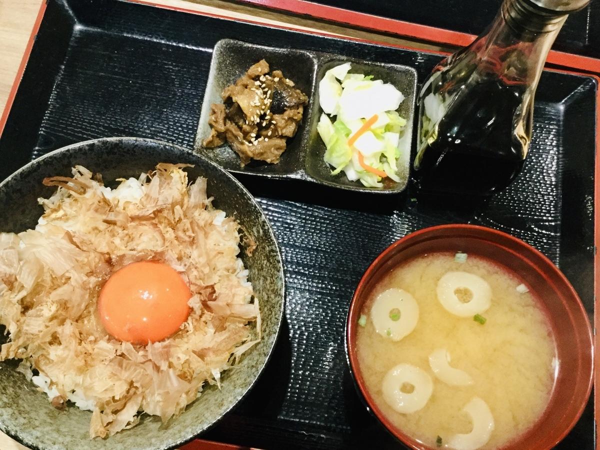 f:id:yumeusagiyukiusagi:20200119233444j:plain