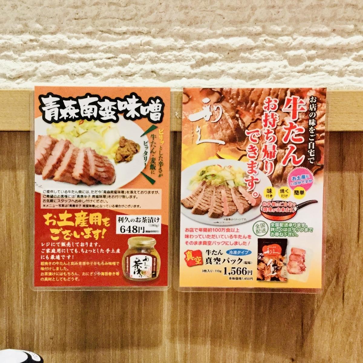 f:id:yumeusagiyukiusagi:20200120102908j:plain