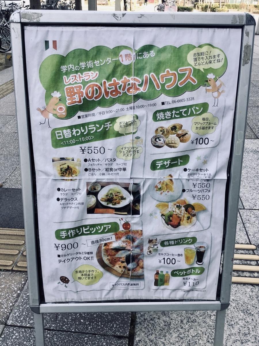 f:id:yumeusagiyukiusagi:20200123084834j:plain
