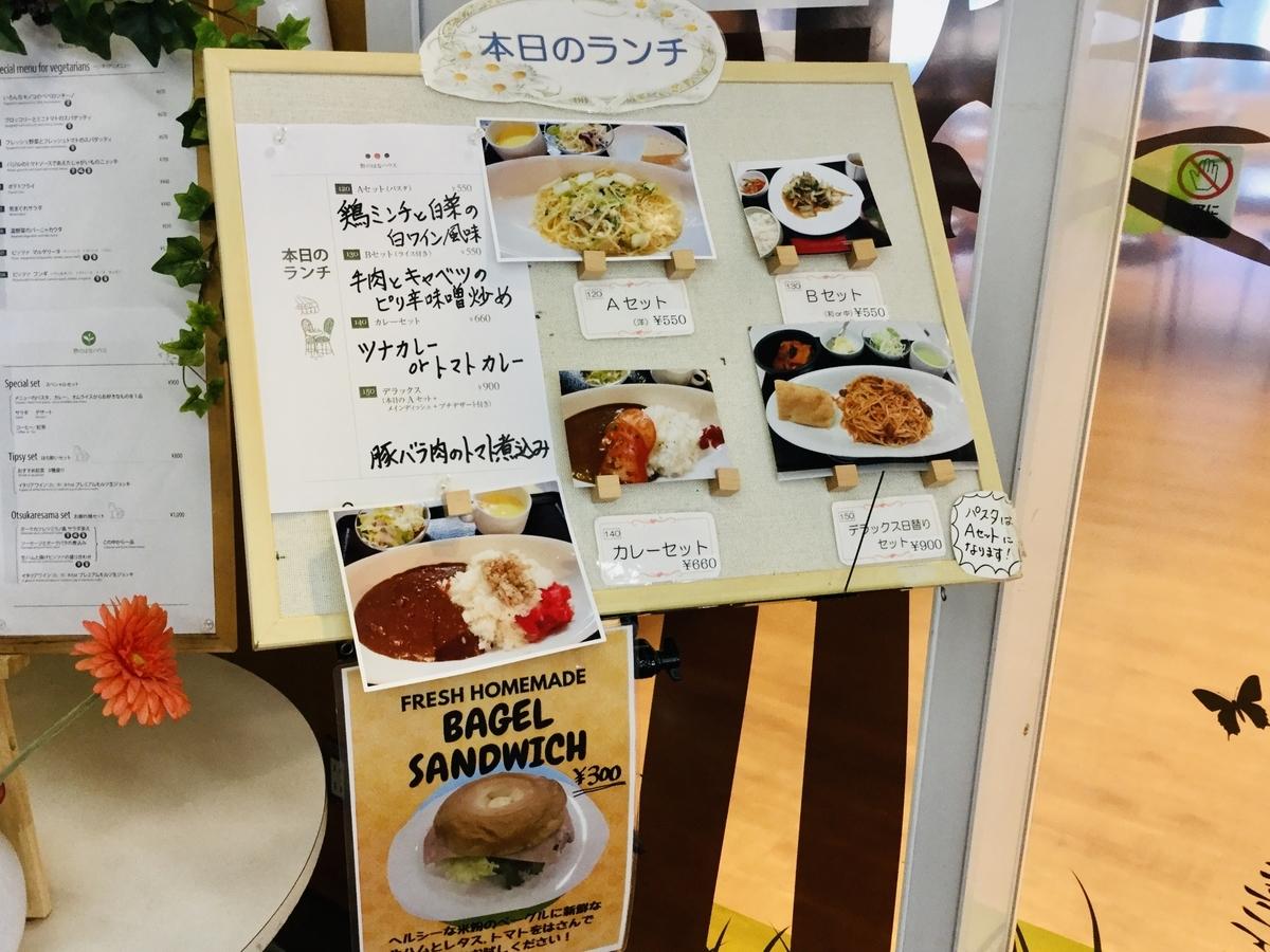 f:id:yumeusagiyukiusagi:20200123085145j:plain