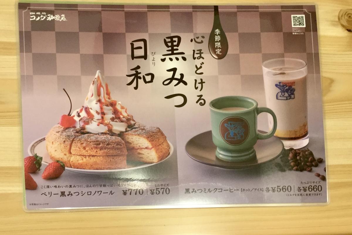 f:id:yumeusagiyukiusagi:20200128233621j:plain