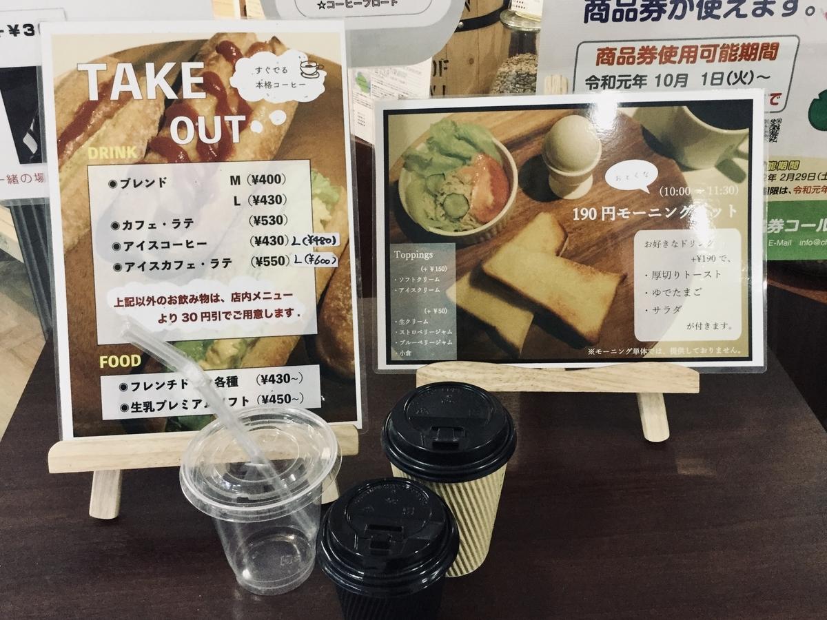 f:id:yumeusagiyukiusagi:20200201001056j:plain