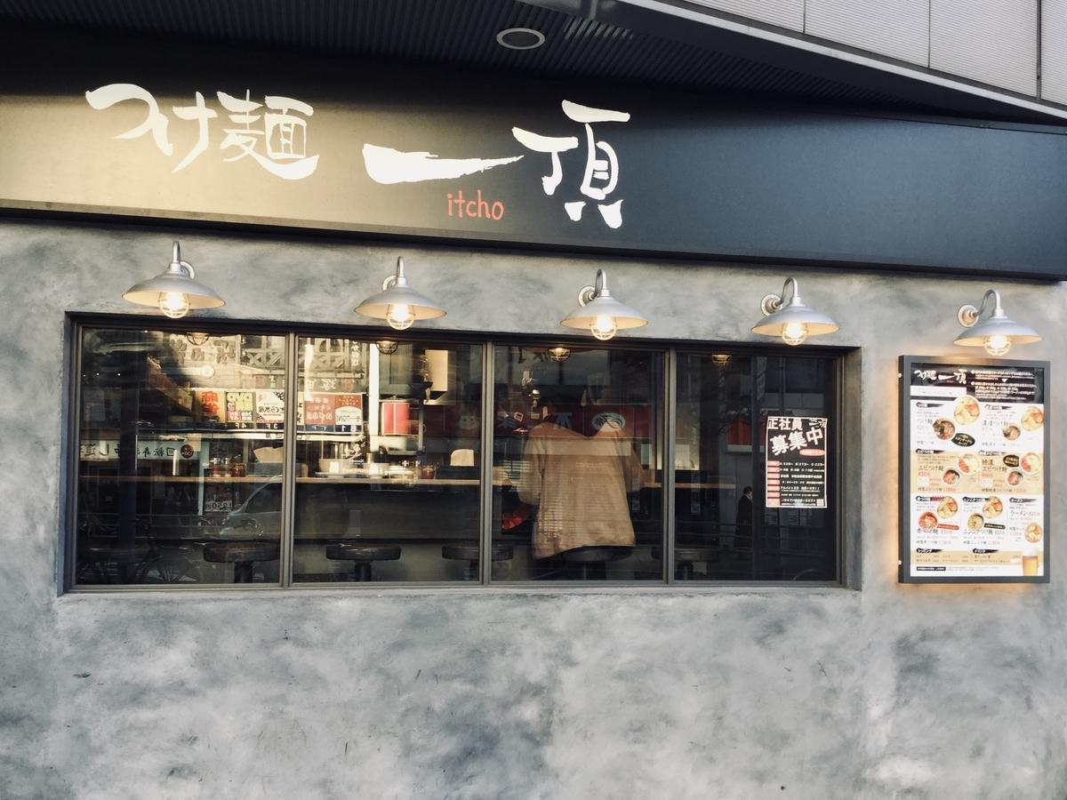 f:id:yumeusagiyukiusagi:20200207092904j:plain