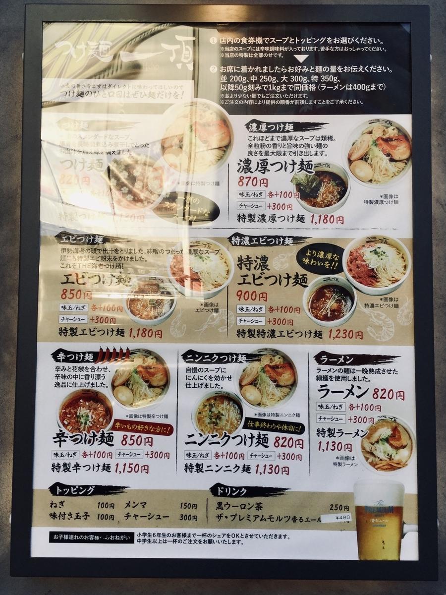 f:id:yumeusagiyukiusagi:20200207092917j:plain