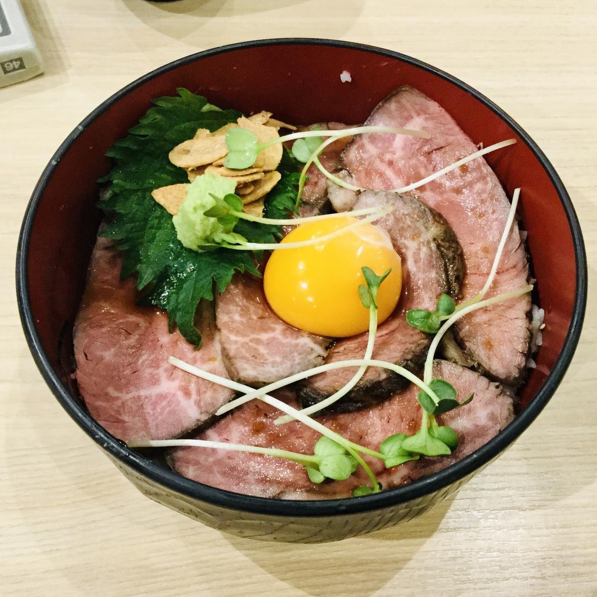 f:id:yumeusagiyukiusagi:20200209090622j:plain