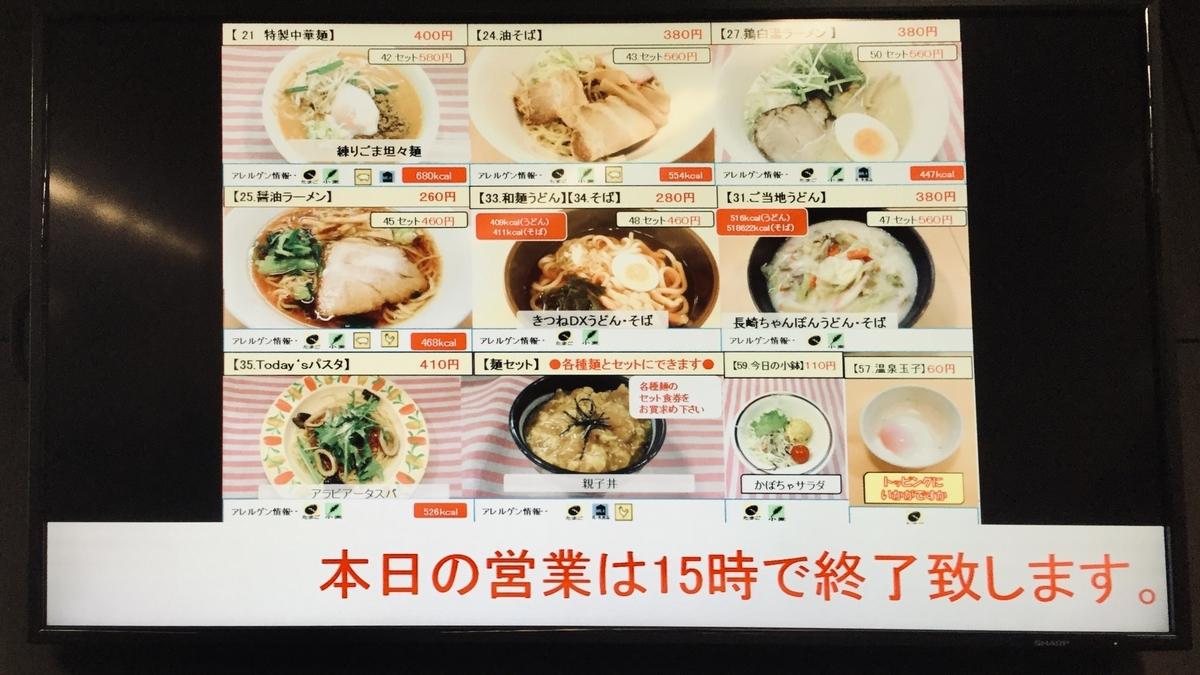 f:id:yumeusagiyukiusagi:20200212111319j:plain