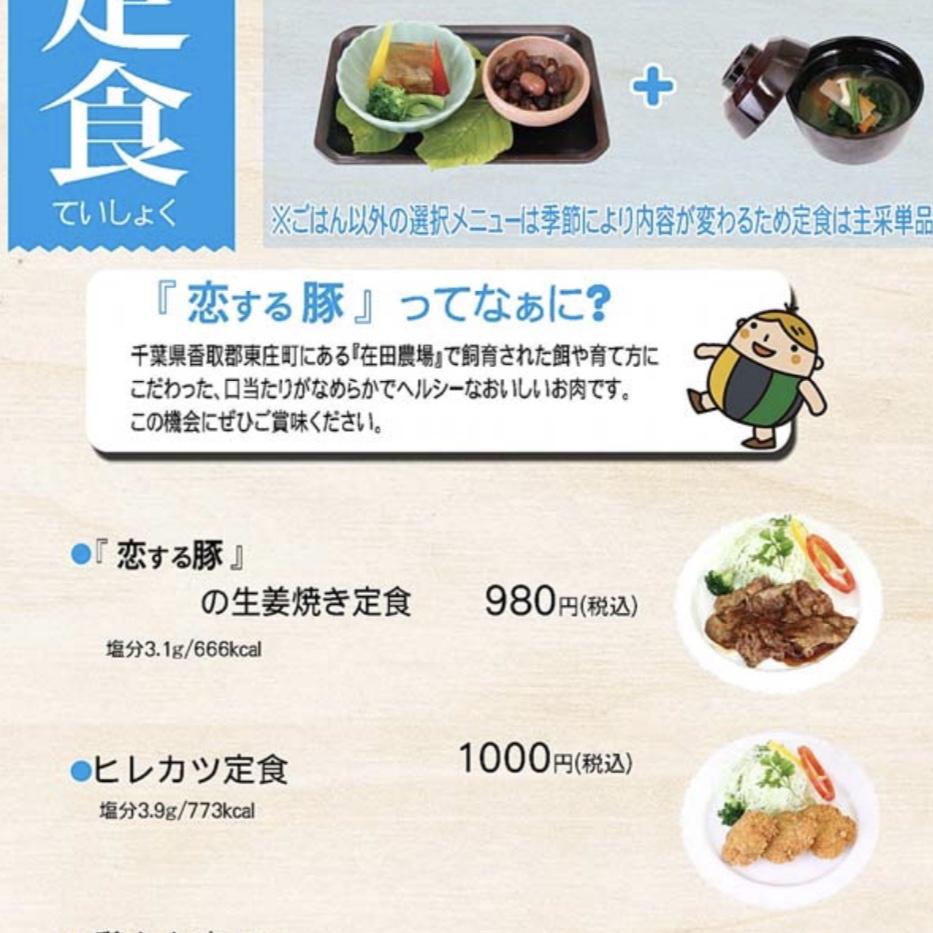 f:id:yumeusagiyukiusagi:20200214202809j:plain