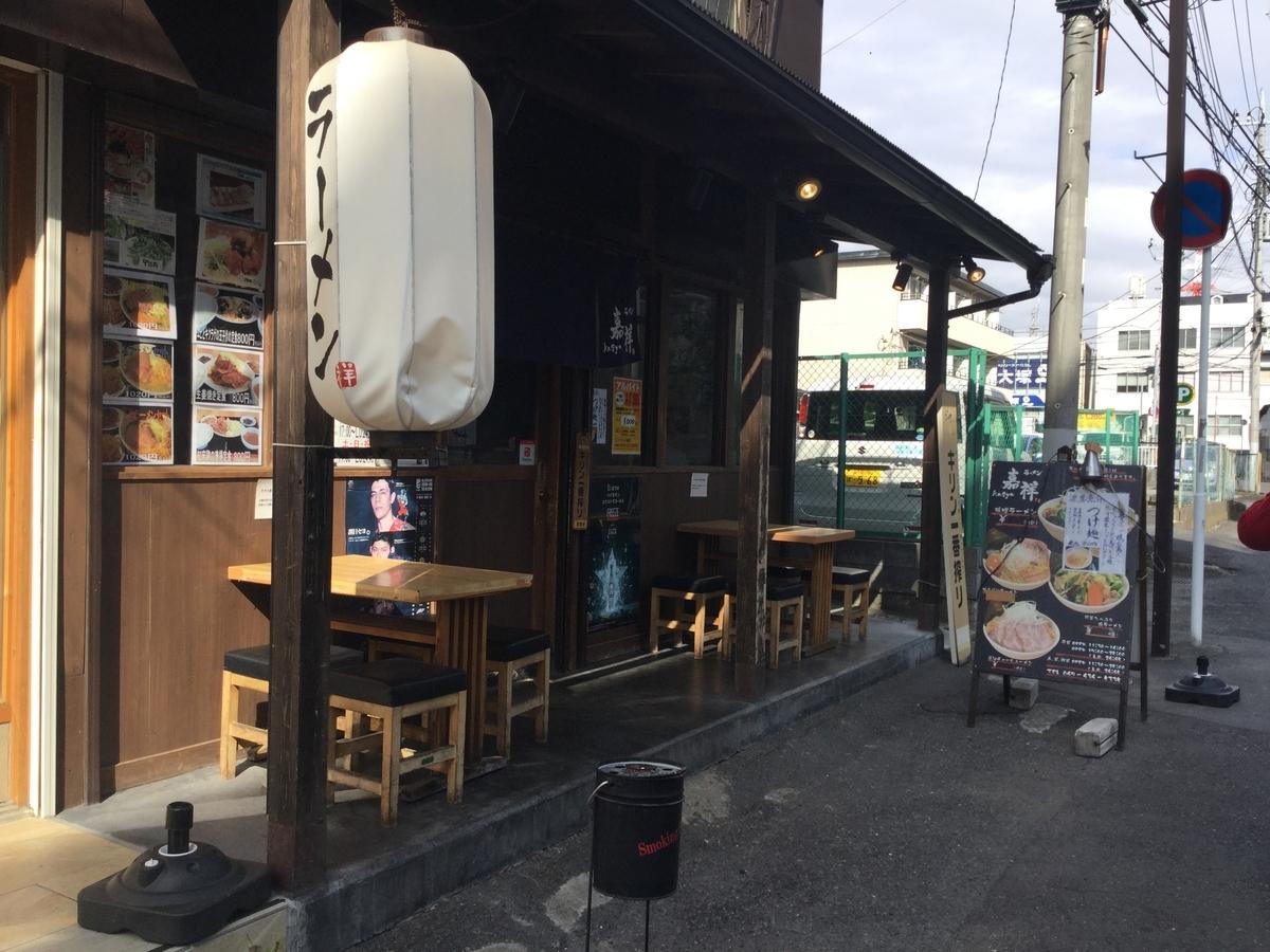 f:id:yumeusagiyukiusagi:20200217163212j:plain