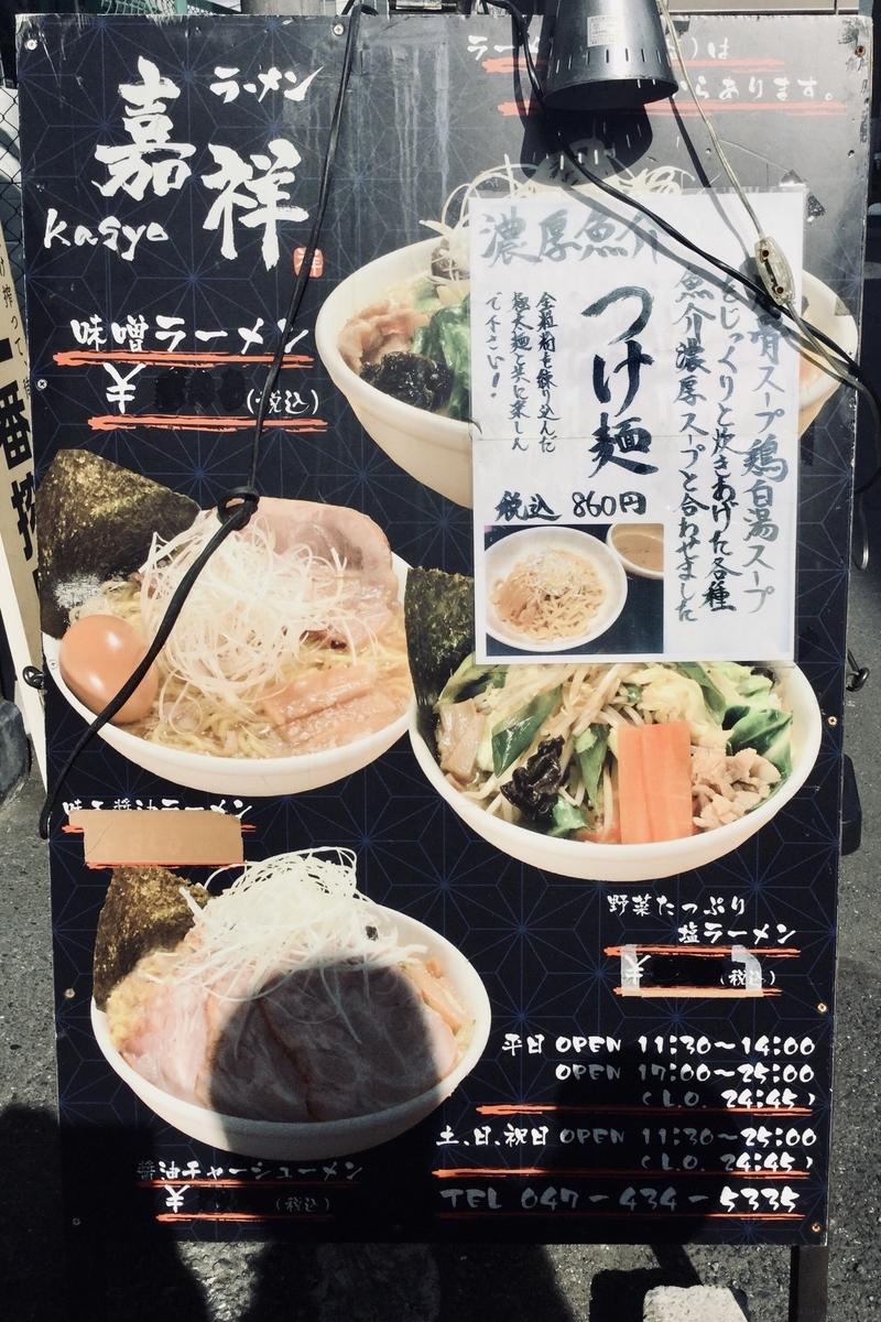 f:id:yumeusagiyukiusagi:20200217163512j:plain